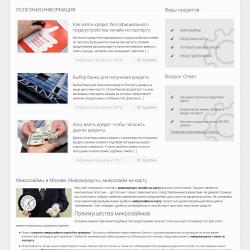 adv-portfolio
