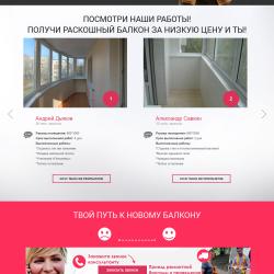 balkonov-remont-portfolio