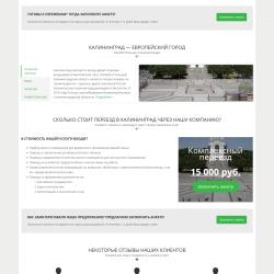 newlife-portfolio